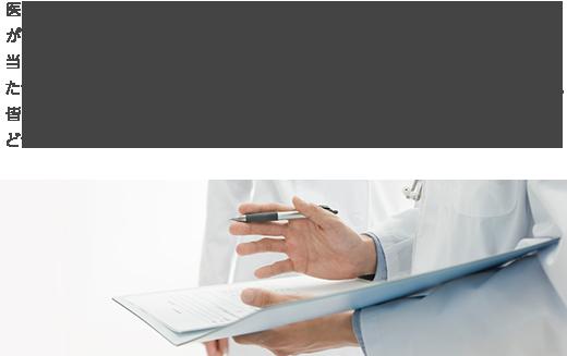 医療法人社団素心会 神徳内科のホームページをご覧いただきまして、有難うございます。当医院は患者さま一人ひとりの健康上の悩みや不安に真摯に向き合い、納得頂いたうえで治療を受けて頂けるよう、「わかりやすい・丁寧な説明」を心掛けております。皆さまの健康をお守りすべく全力を尽くしてまいります。どうぞお気軽にご相談、ご来院ください。